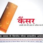 Poster Printing Jaipur