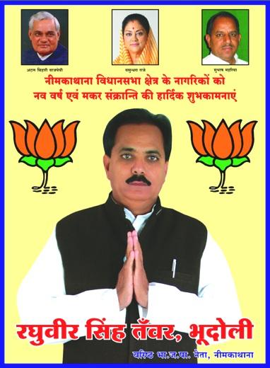 Poster printing Jaipur 1