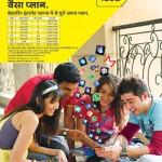 Poster printing Jaipur premier