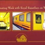 Brochure Rajasthan Tourism Printing Jaipur