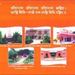Envelope Printing Jaipur
