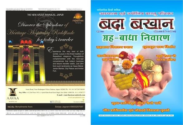 Magazine Printing Jaipur
