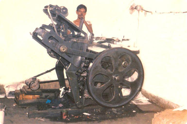 1980s Letter Press, Jaipur Premier Printing Press