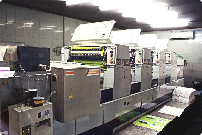 Four Colours, Premier Printing Press, Jaipur
