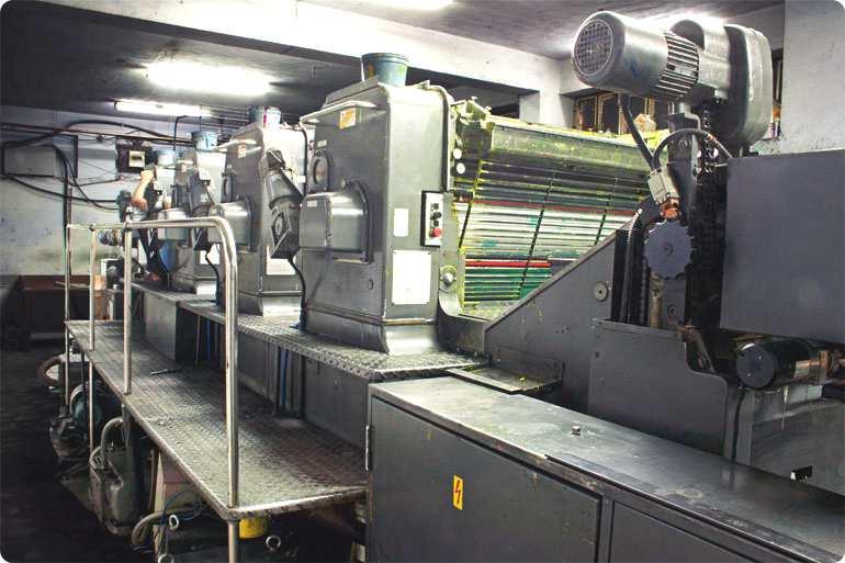 Heidelberg Four Colour, Premier Printing Press, Jaipur